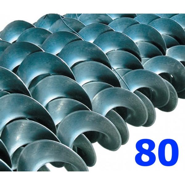 Polžna spirala 80 x 50 x 22,3 x 3/1,6